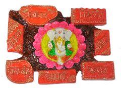 Paras Magic Ganesh Wall Hanging (12x3.5x9 inch)