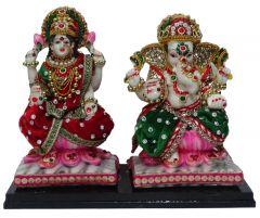 "Paras Magic Lakshmi Ganesh Idol(9.84x4x7.87"")"