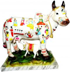 "Paras Magic Kamdhenu (Cow) (12X6X11.5"")"